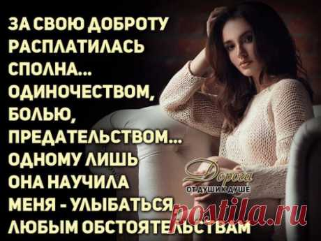 #ЛюбовьХаритонова