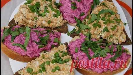 Вкусные и яркие намазки на хлеб! Дежурный рецепт!