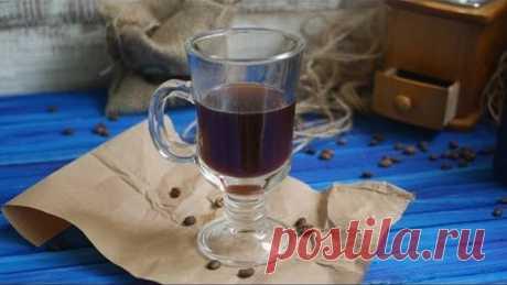 Кофейная настойка на водке (спирте, самогоне) - простой рецепт
