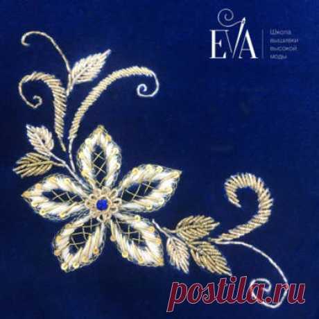 Элементарное зардози – Школа вышивки Высокой моды E.VA