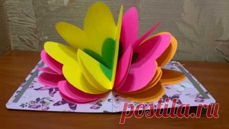 Сделать подарок Маме Учительнице Бабушке объемная открытка цветы из бумаги Поделки своими руками