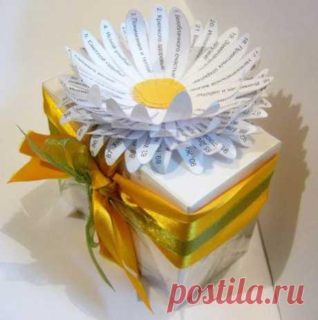 Оформление подарочной упаковки с сотней пожеланий Согласитесь, приятно получить подарок, а в придачу целую сотню пожеланий? На мой взгляд, очень хорошая идея.