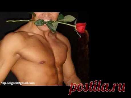 Инна Улановская - Запах мужчины