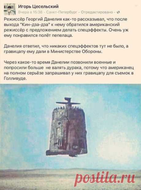 Забавно))