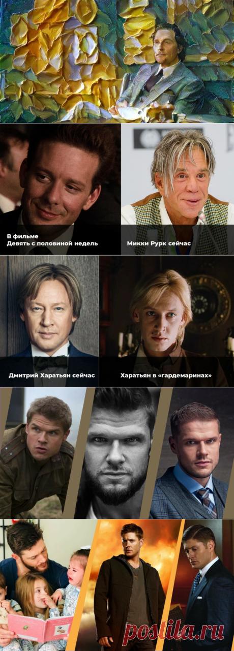 Выбираю топ-5 актеров эталонов красоты за всю историю. Важно мнение читателей | МУЖСКОЙ | Яндекс Дзен
