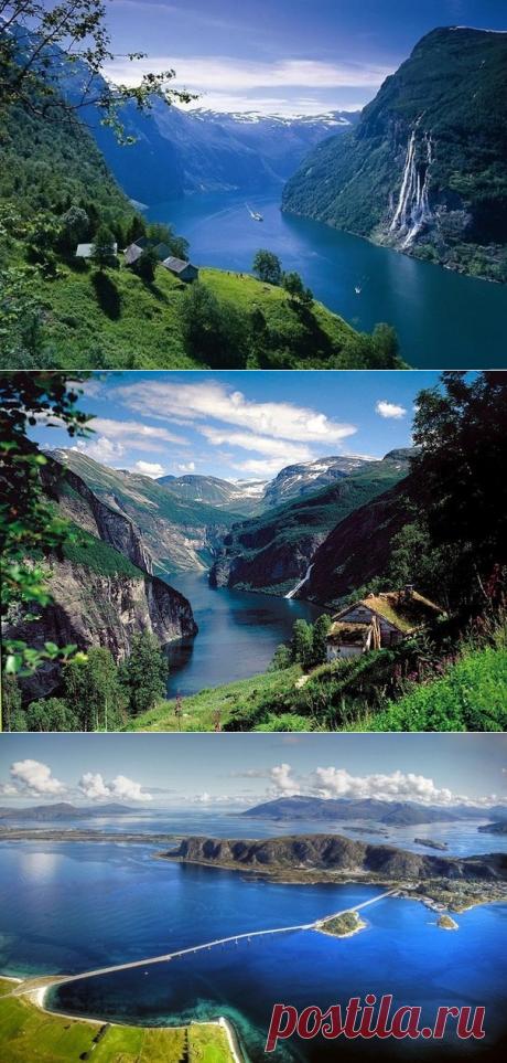 Норвегия - Путешествуем вместе
