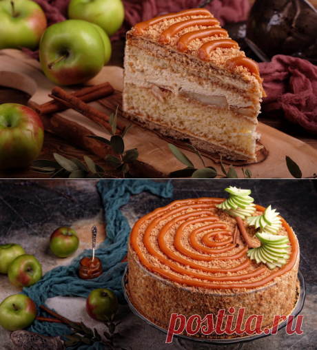 Apple cake with the Bavarian mousse and salty caramel.