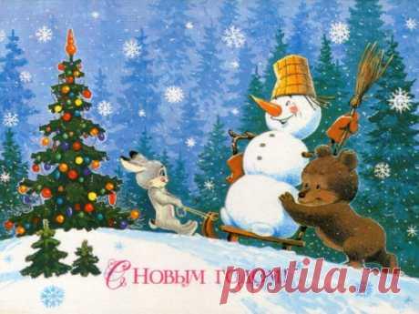 Самые лучшие старинные новогодние открытки - дореволюционные и времен СССР 50, 60, 70 и 80-ых годов
