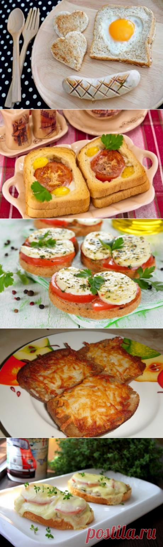 Аппетитная сухомятка 8 рецептов вкусных горячих бутербродов   Бутерброды   La-Minute - Вкусные рецепты с фото и пошаговым приготовлением !