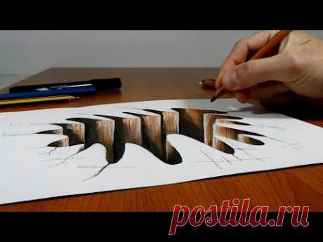 отверстие - зд - оптическая иллюзия