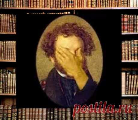 📚 Как дети превратно понимают классику на примере стихов Пушкина - это смех и грех, конечно. И немного стыдно | 📚 Книжный клуб авантюристов 📖 | Яндекс Дзен