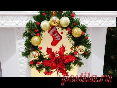 Как сделать веночек на Рождество и Новый Год своими руками