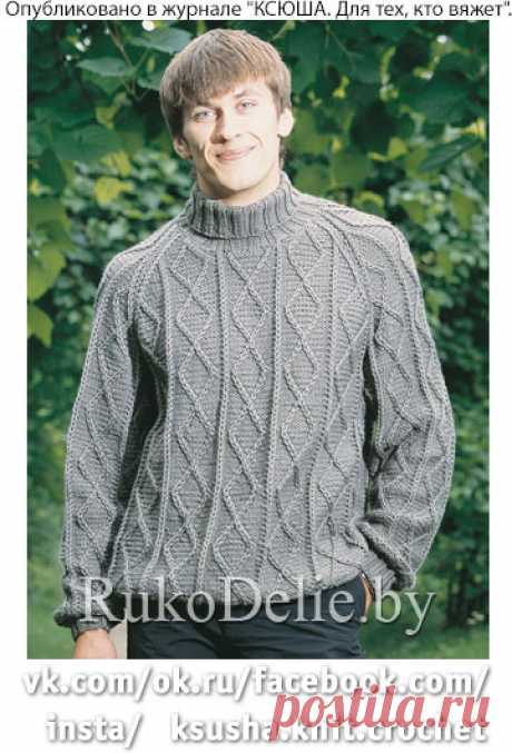 Вязаный мужской свитер с узором ромбы