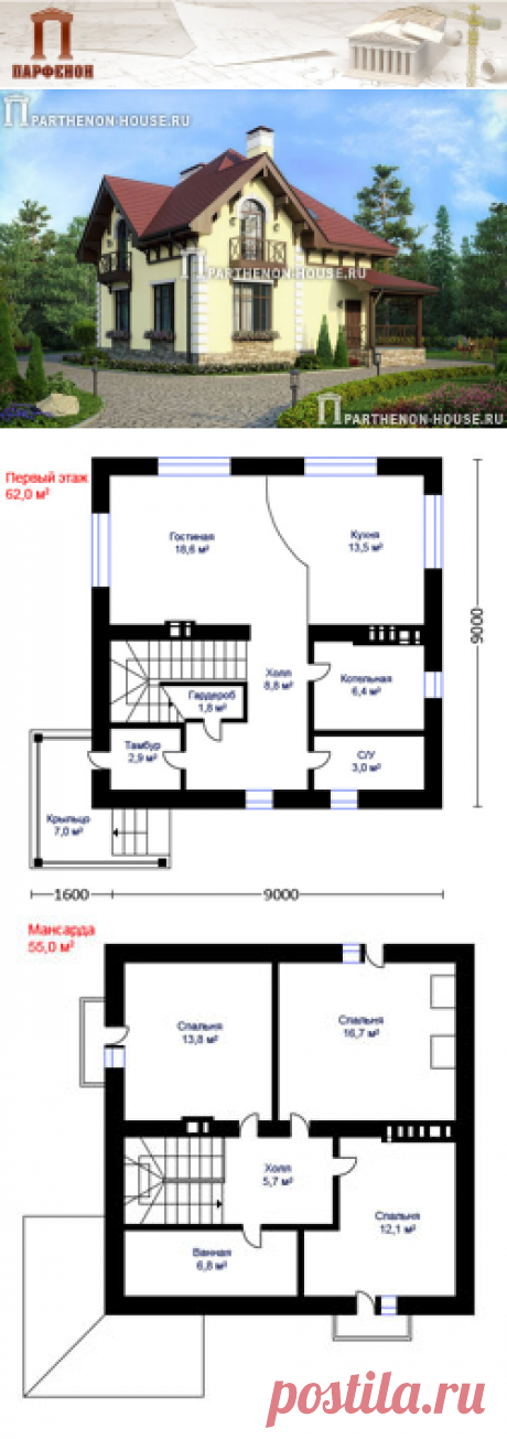 Проект кирпичного с мансардой дома ПА-110К  Площадь общая: 110,60 кв.м. + 7,04 кв.м. Площадь кровли: 163,39 кв.м. Высота 1 этажа: 2,890 м. Высота 2 этажа: от 1,700 м. до 3,000 м. Высота дома в коньке: 9,020 м.   Технология и конструкция: строительство дома из кирпича. Фундамент: монолитная ж/б плита. Стены: кладка 510 мм из поризованных керамических кирпичей (камней).