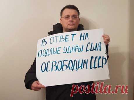 #НОД засвободу.рф — vk.com/efedorov_club — vk.com/rusnodru — vk.com/nodmiting