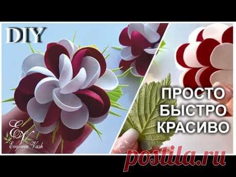 МК🌿🌺🌿бомбический ЦВЕТОК 💣 НОВАЯ СБОРКА | БЕЗ ИНСТРУМЕНТОВ 🌿🌺🌿 FLOWERS with your own hands