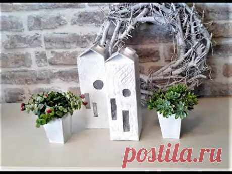 МОДНЫЕ ДОМИКИ ИЗ ПАКЕТА ОТ МОЛОКА...DIY- Milk Carton House ...