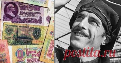 В СССР в 1986 году люди зарабатывали 200 рублей. Сколько это сегодня | sm-news.ru