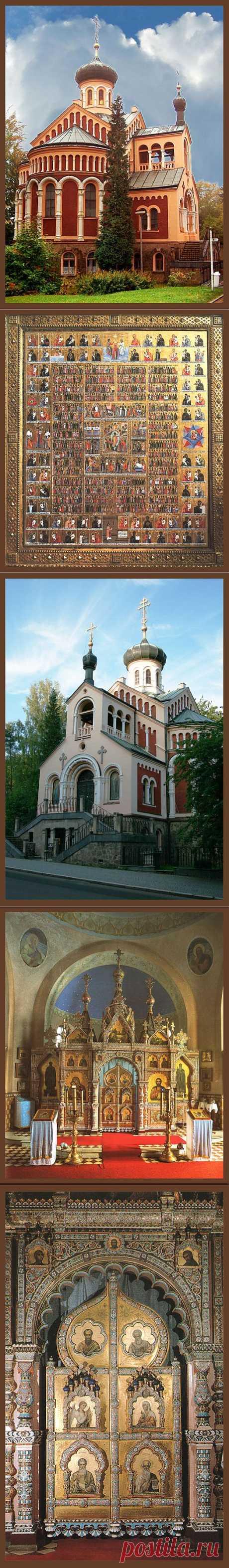 Церковь Св. Владимира в Марианске-Лазне в Чехии.