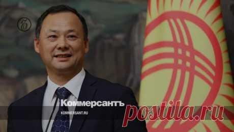 Москва и Бишкек поговорили на разных языках Как Руслан Казакбаев пытался убедить Сергея Лаврова восстановить двустороннее сотрудничество