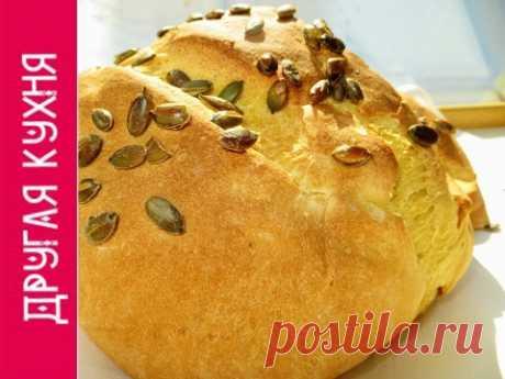 Как приготовить тыквенный хлеб. How to cook pumpkin bread.