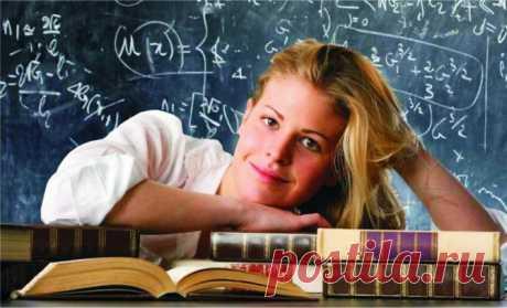 Что читают умные женщины: 10 книг, которые повысят ваш IQ   Блог издательства «Манн, Иванов и Фербер»