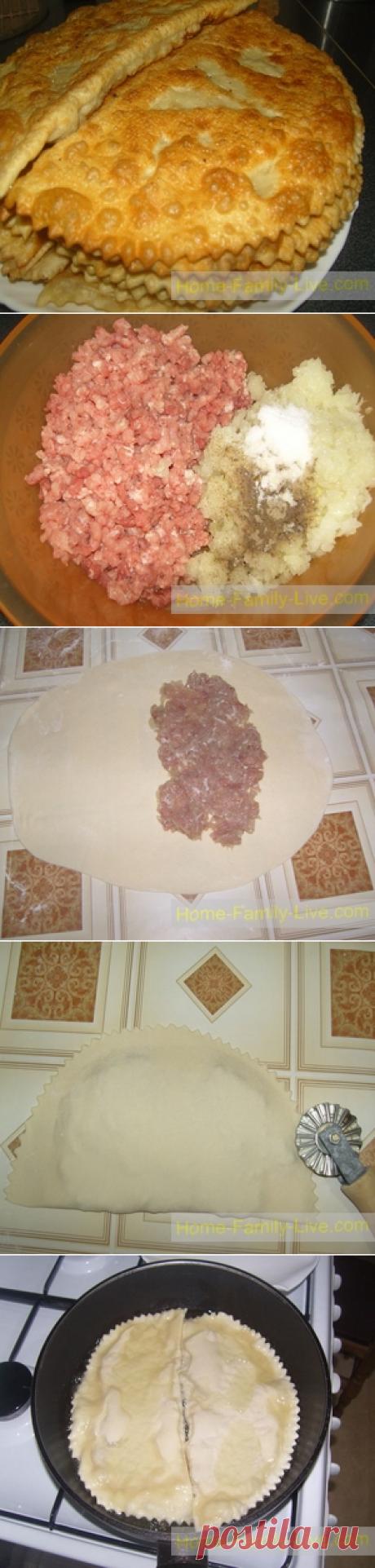 Чебуреки/Сайт с пошаговыми рецептами с фото для тех кто любит готовить