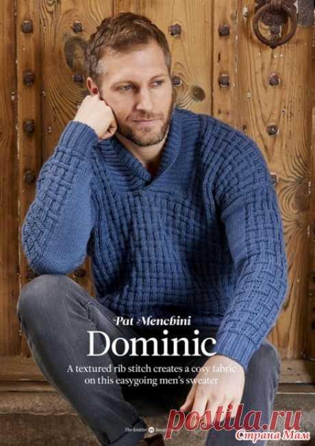 Свитер мужской Dominic - Вяжем вместе он-лайн - Страна Мам