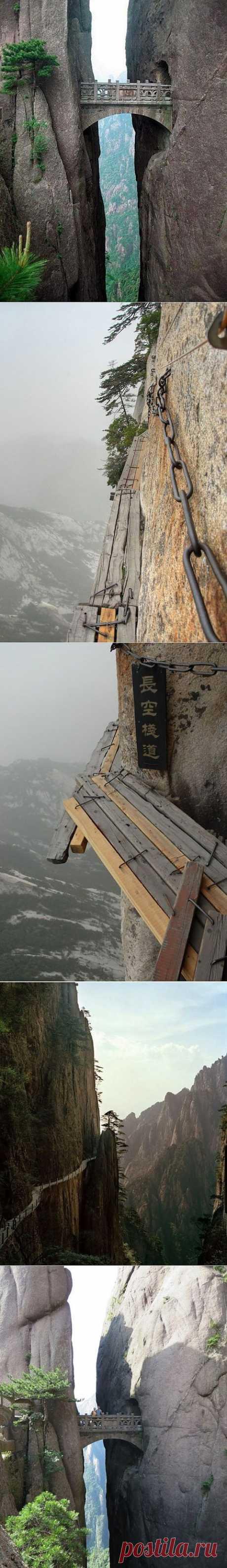Дорога в Желтых горах, от которой захватывает дух | ТУРИЗМ И ОТДЫХ