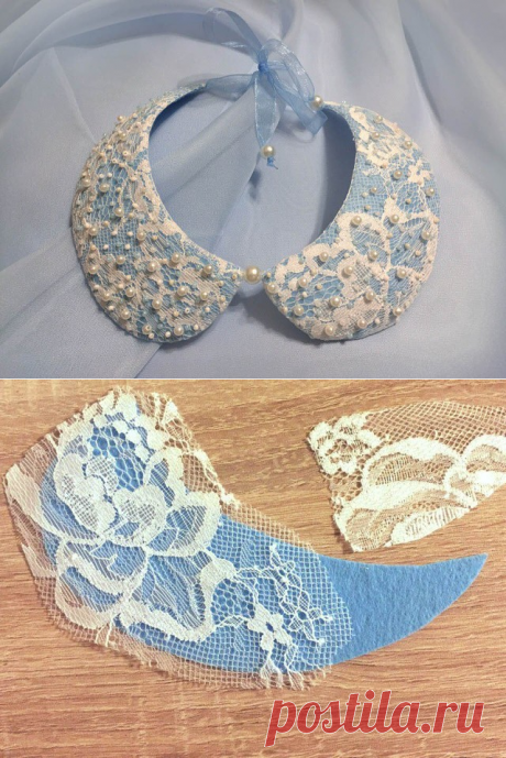 Simple removable collar from felt with lace and beads