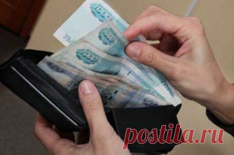 Как выбрать кошелек, чтобы в нем всегда водились деньги? Приобрести кошелек, чтобы он не только привлекал деньги, но и приумножал накопления, на самом деле не так трудно. Существует множество методик по выбору правильного кошелька, а также заговоров, позвол...