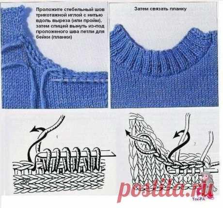Вязание круглой горловины Вязание круглой горловины, чтобы легла она идеально.