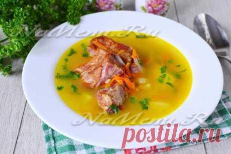 Гороховый суп с копчеными ребрышками, рецепт в домашних условиях