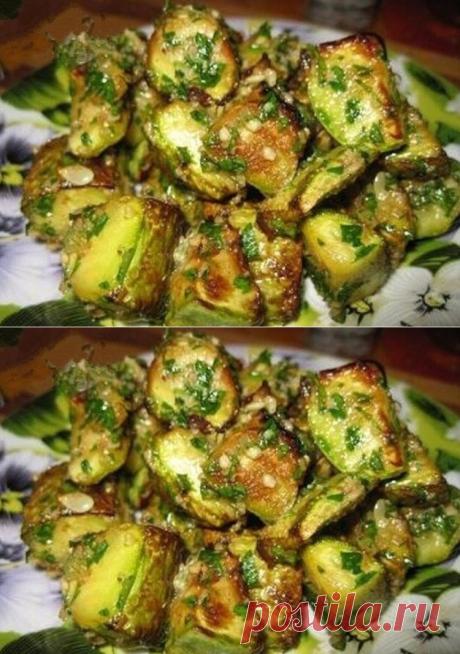 Очень вкусное блюдо из кабачков - Лучший сайт кулинарии