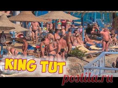ЕГИПЕТ ЗА КОПЕЙКИ! ВСЕ ВКЛЮЧЕНО. King Tut Sphinx ХУРГАДА Отдых в Египте Горящие туры hurghada Влог