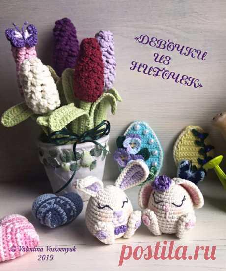 PDF Пасхальные зайчики. FREE amigurumi crochet pattern. Бесплатный мастер-класс, схема для вязания амигуруми крючком. Игрушки своими руками! Заяц, кролик, зайка, rabbit, hare, bunny, liebre, conejito, coelhinho, lebre, lièvre, lapin, hase. #амигуруми #amigurumi #amigurumidoll #amigurumipattern #freepattern #freecrochetpatterns #crochetpattern #crochetdoll #crochettutorial #patternsforcrochet #вязание #вязаниекрючком #handmadedoll #рукоделие #ручнаяработа #pattern #tutorial #häkeln #amigurumis