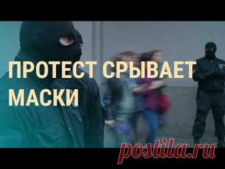 IT бежит от Лукашенко | ВЕЧЕР | 11.09.20