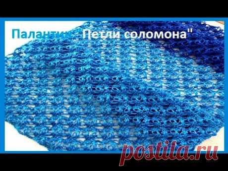 """Палантин - Накидка """"Петли СОЛОМОНА"""" Вязание КРЮЧКОМ , crochet stole ( шаль № 187)"""