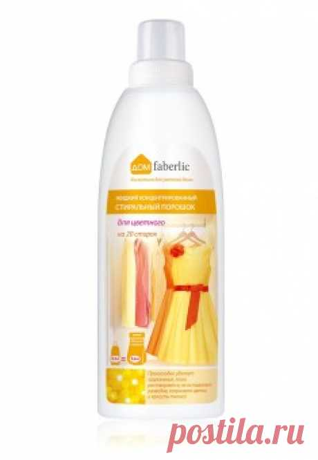 Концентрированный жидкий стиральный порошок (гель) для цветного белья Экономичен – всего 30 мл на стирку! Сохраняет и обновляет яркость и насыщенность красок. Предотвращает изменение цветов (линяние и серость). Защищает волокна ткани от «разлохмачивания». Предотвращает образование катышек. Моментально растворяется, не оставляет следов и разводов. Полностью выполаскивается.