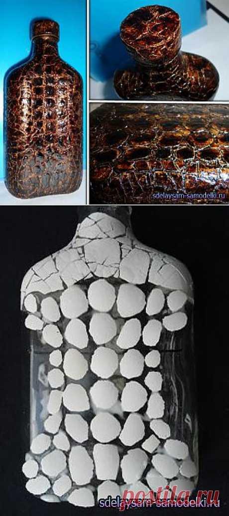 Имитация кожи (яичная скорлупа) | Самоделкино