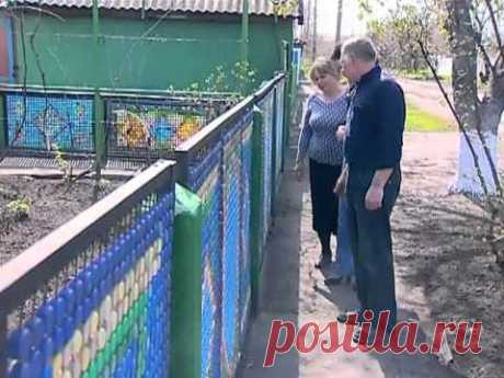 Оригинальный забор - YouTube