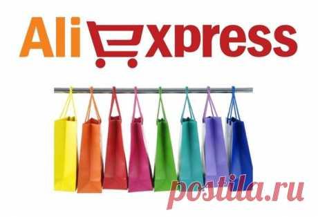 Почему стоит проверять товар и продавцов на Алиэкспресс