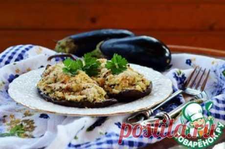 Баклажаны, фаршированные рисом - кулинарный рецепт