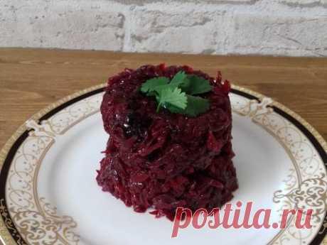 Закуска из свеклы Автор рецепта Валентина - Cookpad