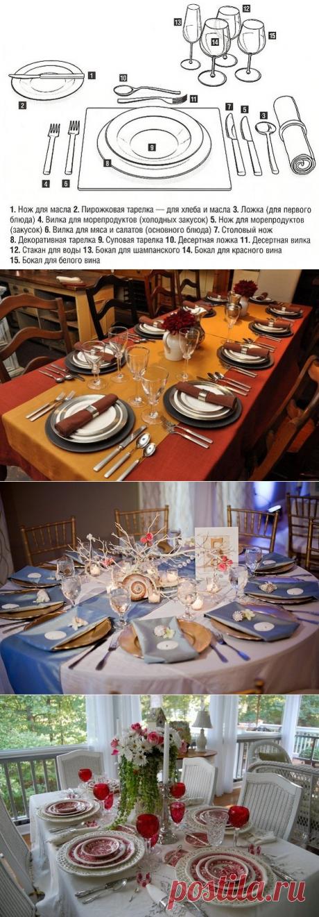 Красивая сервировка стола - фото идеи как оформить праздничный стол