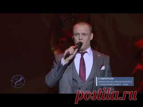 Антон Святохин - Поклонимся Великим тем годам