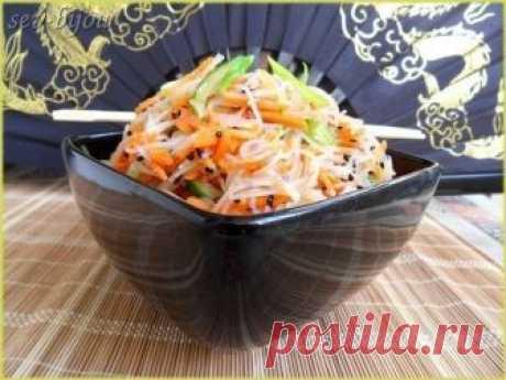Закуска на все случаи жизни — салат с фунчозой по-корейски