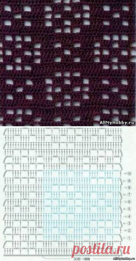 Узор для вязания крючком №103