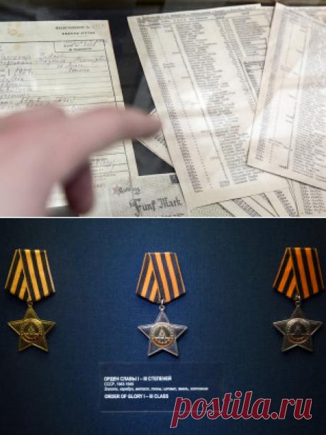 Минобороны открыло доступ к трем миллионам военных документов — Российская газета