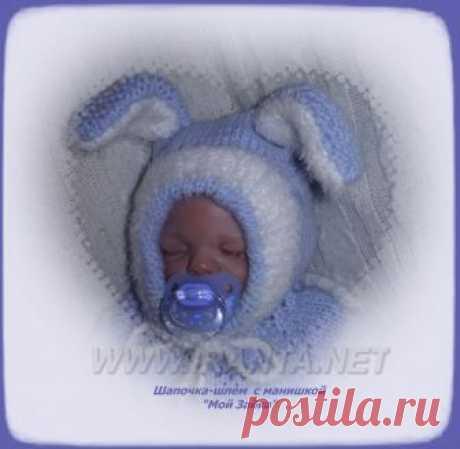 Шапка-шлем с манишкой и заячьими ушками спицами Милая и оригинальная шапочка-шлем для новорожденного с манишкой и цельновязанными заячьими ушками, связанная спицами. Мастер-класс, фото, схемы